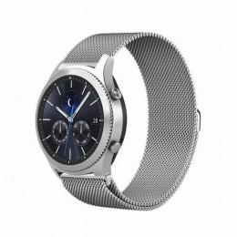 Серебряный миланский магнитный ремешок для Samsung Gear S3/Galaxy Watch 46мм 0091-01-1